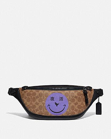 SAC BANANE RIVINGTON EN TOILE EXCLUSIVE AVEC MOTIF REXY PAR YETI OUT