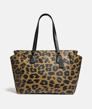 BABY BAG WITH LEOPARD PRINT